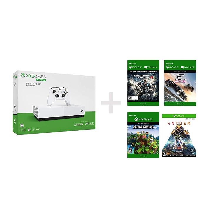 Microsoft 微软 Xbox One S 1TB 全数字青春版游戏机 +《战争机器4》《我的世界》《圣歌》《地平线3》¥1097