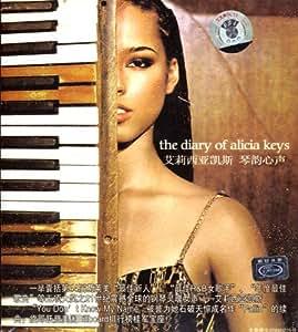 艾黎西亚凯斯:琴韵心声(2001葛莱美5项大奖)(CD)