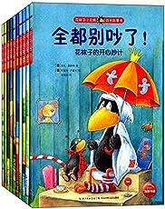 花袜子小乌鸦成长故事书(套装共10册)