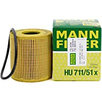 MANNFILTER 曼牌滤清器 机油滤清器HU711/51x(S40II/蒙迪欧/407/C2/C5/塞纳毕加索/C4L/世嘉/凯旋/206/207/307/408)