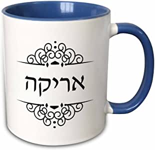3drose inspirationzstore JUDAICA–欧石楠 hebrew 纸板及名称。 个性化黑色和白色 ivrit 文字–马克杯 蓝/白 11 oz