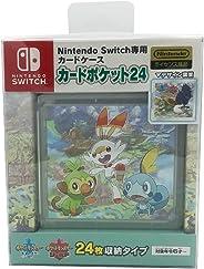 【任天堂ライセンス商品】Nintendo Switch専用カードケースカードポケット24 ?ガラル地方の仲間たち