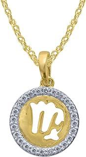 Pretty Jewels 0.13 克拉圆形切割天然钻石 I1/H-I 银和 10K 金十二生肖标志吊坠 45.72 厘米项链