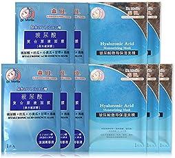 森田 玻尿酸极润保湿面膜组合 10片(玻尿酸复合原液5片*30g+玻尿酸微导保湿5片*28g)