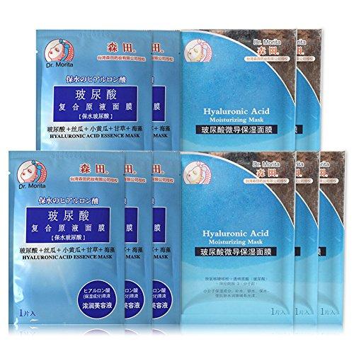 森田 玻尿酸极润保湿面膜组合 10片