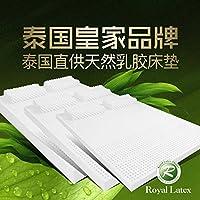 【下单减200送两个按摩枕 】Royal Latex泰国皇家原装进口纯天然乳胶床垫床褥橡胶双人榻榻米垫多规格 (200*150*10CM)