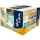 【Amazon.co.jp限定】【*部外用品】【大容量】浴盆 日本名汤 56包 沐浴剂 温泉 套装 30g×56包
