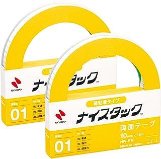 ニチバン 両面テープ ナイスタック 弱粘着タイプ 10mm 2個パック NW-R10AZ2P