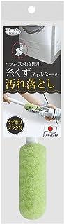 Sanko * 滚筒式洗衣机用清洁剂 Bikuri Fresh 排水过滤网 无需清洗 绿色 BH-15