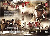 DVD长沙保卫战(12碟装)