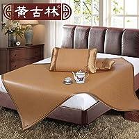 黄古林 古藤席三件套 1.8米/1.5米/1.35米 可折叠 单人宿舍 学生席子 1.5m(5英尺)床 三件套