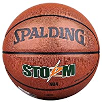Spalding 斯伯丁篮球 比赛PU篮球NBA黄金一代