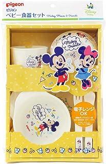 Pigeon 贝亲 宝宝婴儿餐具 迪士尼餐具套装 米奇和朋友们 7件套