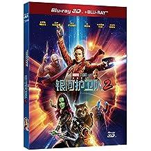 银河护卫队2(蓝光碟 3D+BD精装版)