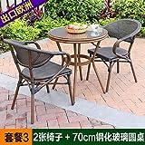 莫 家(MO JIA)户外桌椅编藤桌椅组合阳台桌椅 休闲桌椅三五件套室外铝合金桌