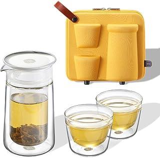 ZENS 便携式茶具套装,双层玻璃茶壶内置茶壶,2 个透明隔热玻璃杯,户外野餐旅行包 Yellow-01