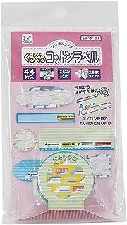 Yuminumu 核棉标签 关东煮 44片 7种尺寸 AJUN-14534
