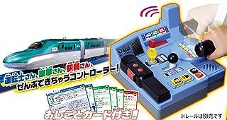 プラレール 乗車確認! 出発進行! まるごと鉄道体験! E5系 はやぶさコントロールセット