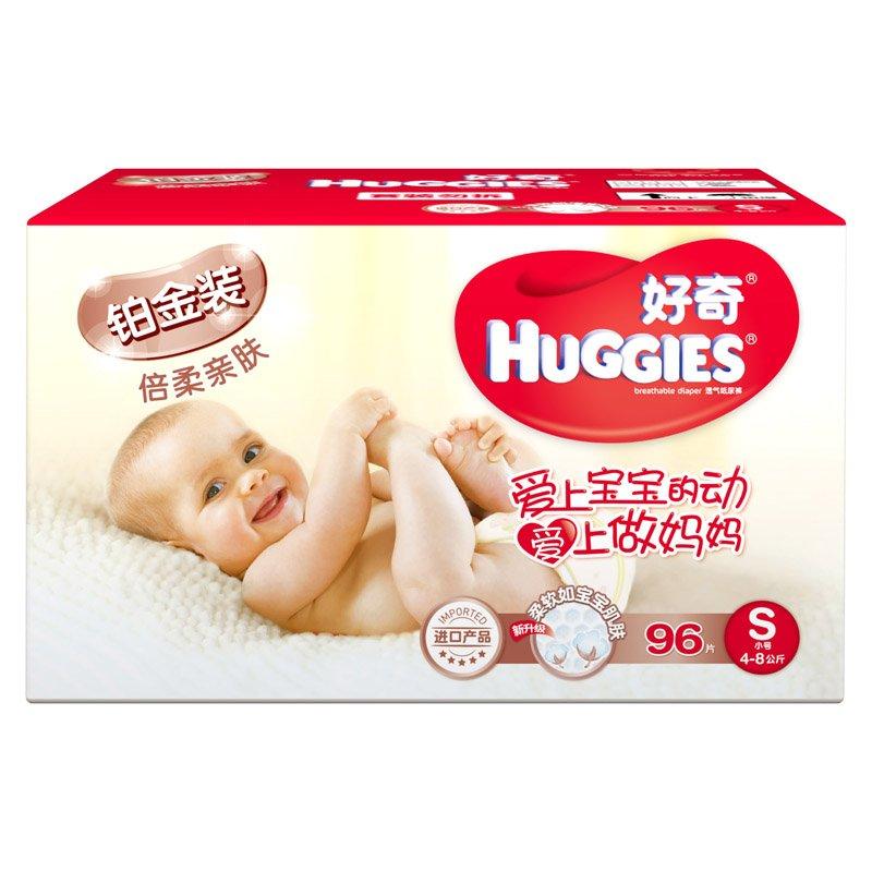 HUGGIES 好奇 铂金装 纸尿裤 尿不湿 箱装小号S96片