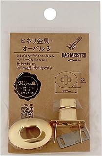 KIYOHARA 手包 金钱罐 椭圆形 S 金色 1套 BM04-07