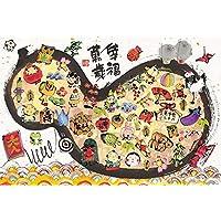 1000片拼图 福々葫芦(49×72厘米)
