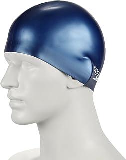 Speedo 速比涛少年用纯色硅胶泳帽.