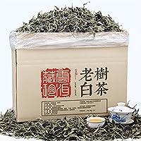 藏云珍洱 金秋尝新经典白茶序列 古树白茶 散装秋茶 1000克