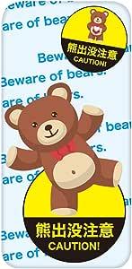 智能手机壳 TPU 印刷 对应多种机型 cw-551top 盖 熊 熊 熊 Bear UV印刷 软壳WN-PR491660 Xperia Z3 Compact SO-02G B款