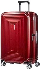 Samsonite 新秀丽 Neopulse 系列 中性 4轮行李箱 65754/1544 金属红 28寸