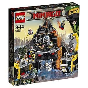 乐高( Lego ) ニンジャゴー ガーマドン 的火山基地70631