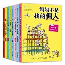 最励志校园小说(第1辑+第2辑)(套装共8册)