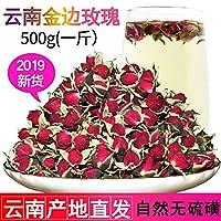 藏云珍洱 玫瑰花茶 云南野生新鲜无硫干金边玫瑰 500g散装特级花蕾