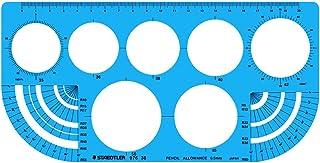 STAEDTLER 模板 円・円周定規 透明蓝色