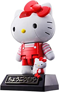 Bandai 萬代 Tamashii Nations 超合金凱蒂貓可動公仔 / 紅條紋款