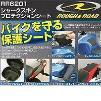 ROUGH&ROAD保护垫 鲨鱼皮保护垫 黑色 (240X240X2mm) 2片装 RR6201