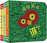 童立方·寶寶的第一本躲貓貓游戲書:猜猜我是誰?+我長大了+準備好了嗎(套裝共3冊)