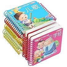 全8册 儿童书籍0-3岁婴儿 宝宝早教卡 撕不烂早教书 宝宝翻翻书 1岁2岁看图识字 认知书认字卡片婴儿早教卡片0-3岁儿童读物