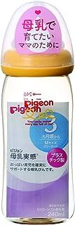 Pigeon 贝亲 自然乳汁实感 奶瓶 塑料质地 橙黄色 240ml