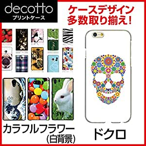 AQUOS PHONE Xx 206SH *手机壳 【 多彩花朵 图案 】 [透明(透明) 壳]cpc-206sh-cffwc001 骷髅