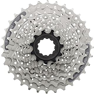 SHIMANO 9 速山自行车盒 - CS-HG201-9 - 11-36 11-36 银色 ECSHG2019136