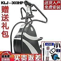 正品康乐佳登山机KLJ-303HP电控静音商用踏步蹬山运动台阶器