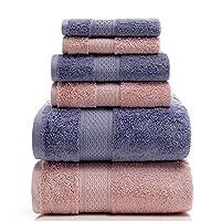 都豪 DOOUT HOME COLLECTION 1880g埃及长绒棉浴巾毛巾方巾6件套 七星级酒店品质 (纯棉加大加厚浴巾78×150cm,毛巾38×78cm,方巾32×32cm)粉色/蓝紫