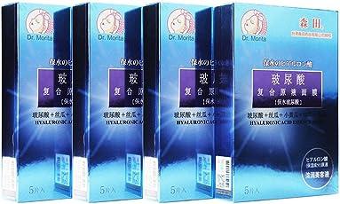 森田药妆 玻尿酸复合原液面膜30g*20(特卖)
