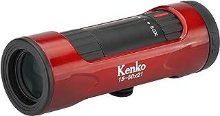 Kenko 单筒望远镜 Ultra View I 15〜50×21 15〜50x 21mm光圈 变焦类型 红色 429075