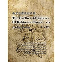The Further Adventures of Robinson Crusoe(I)鲁滨逊漂流记续集(英文版) (English Edition)