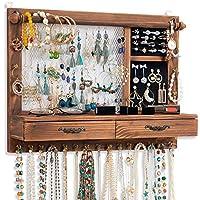 DHMK 珠宝墙面收纳盒 壁挂珠宝收纳盒 珠宝挂架 展示架带抽屉耳环 用于耳环 螺柱 戒指 项链 手链 配件 手镯 支架 女孩 礼物(复古)