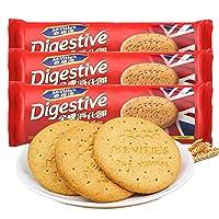 英国进口Mcvities麦维他全麦消化饼400g*3袋 早餐食品粗粮饱腹代餐饼干零食品