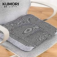 Kumori 椅垫 座椅垫 办公室 椅 汽车 坐感舒适 透气性出色 可整体清洗 高回弹 坐垫 垫子 蓝色 44X43cm ZD0413