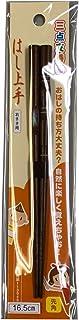 Ishida 儿童用 三点支撑筷子 右手用 天然木材 16.5cm -