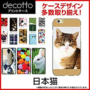 GALAXY S3 SC-06D / SC-03E *手机套 【 动物02 花纹 】 [透明(透明) 手机壳]cpc-sc-06d-anfca0ak 日本猫